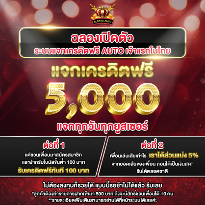 creditfree-5000